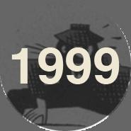 lem1999_c_2